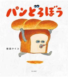 Pan Dorobo (Storia illustrata giapponese)