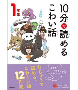 """10-Pun de yomeru kowai hanashi 1º """"Storie di Paura"""" - Letture da 10 minuti"""