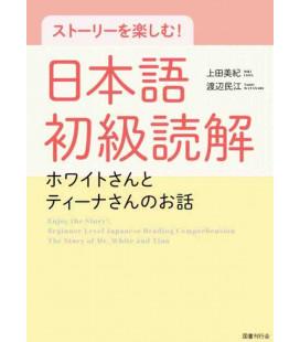 Enjoy the Story! Beginner level Japanese Reading Comprehension - Letture di N5 e N4