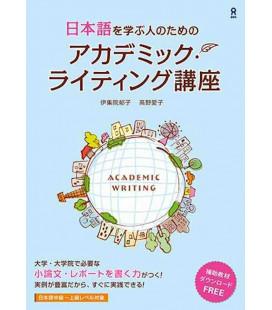Nihongo wo Manabu Hito no tame no Academic Writing Kouza - Con download gratuito degli audio