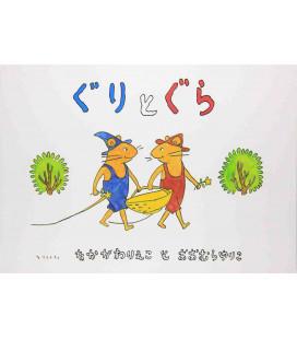 Guri to Gura (Storia illustrata giapponese)