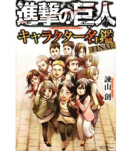 Shingeki no Kyojin (L'Attacco dei Giganti) FINAL - Character book