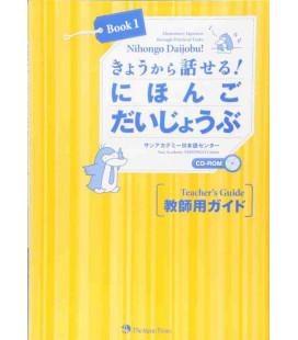 Nihongo Daijobu! Book 1 - Teacher's Guide (CD incluso)