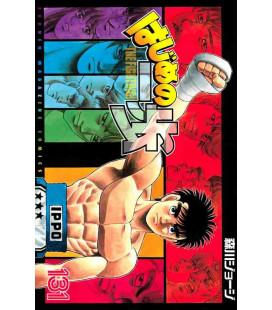 Hajime no Ippo Vol. 131 (The Fighting!)
