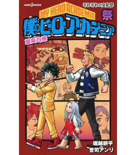 My Hero Academia - Takahide hakusho Hori Takahide chika meikyu - Light Novel