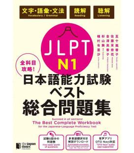 JLPT - Japanese Language Proficiency Test N1 - The Best Complete Workbook - Con download gratuito degli audio