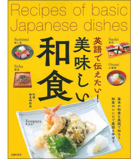 Recipes of basic Japanese dishes - Libro di cucina bilingue giapponese / inglese