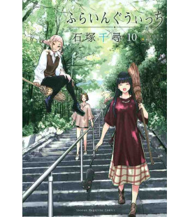 Flying Witch Vol.10