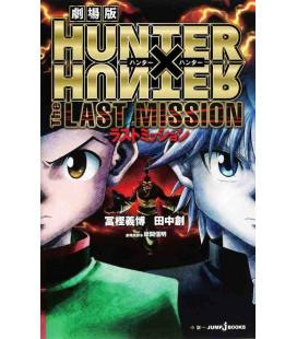 Hunter X Hunter - The Last Mission - Romanzo basato sul film