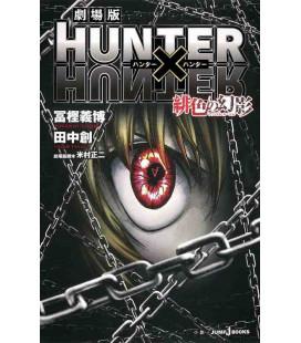 Hunter X Hunter - Phantom Rouge - Romanzo basato sul film