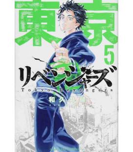 Tokyo Revengers Vol. 5
