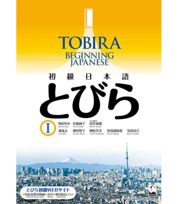 Tobira 1: Beginning Japanese - Textbook - Shokyu Nihongo - Risorse on-line incluso