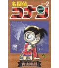 Detective Conan (Vol. 2)