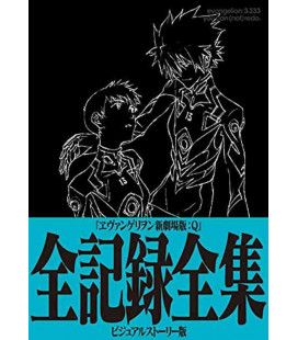 Evangelion: 3.333 you can (not) redo - Film: Collection of visual story