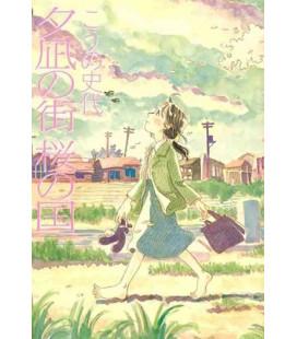 Yunagi no Machi, Sakura no Kuni - Hiroshima: Nel paese dei fiori di ciliegio