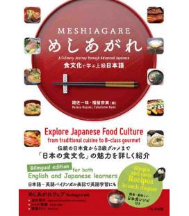 Meshiagare - A Culinary Journey through Advanced Japanese - Bilingual edition - Codice QR per audios
