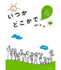 One Day Somewhere: Studying Japanese Naturally through Stories and Activities - CD incluso