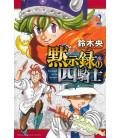 Four Knights of the Apocalypse Vol. 2 (Mokushiroku no Yonkishi)