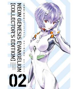 Neon Genesis Evangelion Vol. 2 - Collector's Edition