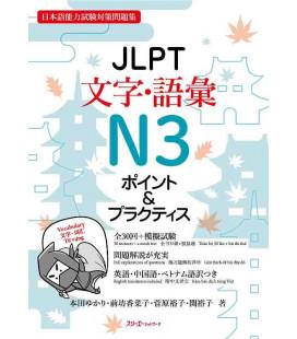 JLPT Moji - Goi N3 Point and Practice - JLPT N3 Vocabulary