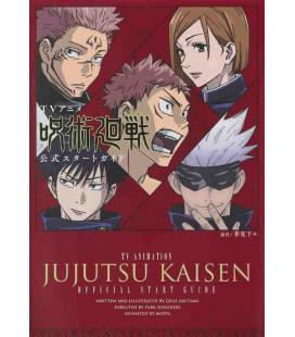 Jujutsu Kaisen - TV Animation Official Start Guide