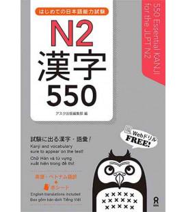 550 Essential Kanji for the JLPT N2 - simulazioni di esami e audio da scaricare