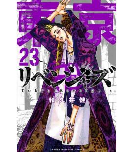 Tokyo Revengers Vol. 23