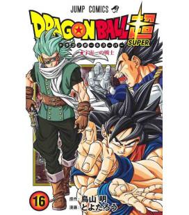 Dragon Ball Super Vol. 16