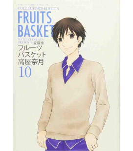 Fruits Basket Vol.10 - Collector's Edition