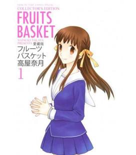 Fruits Basket Vol.1 - Collector's Edition