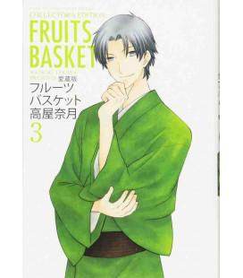 Fruits Basket Vol.3 - Collector's Edition