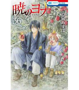 Akatsuki no Yona Vol.36 (Yona - La Principessa Scarlatta)