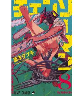Chainsaw Man Vol. 8