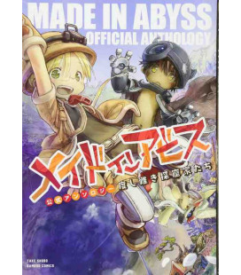 Made in Abyss - Official Anthology Vol.1