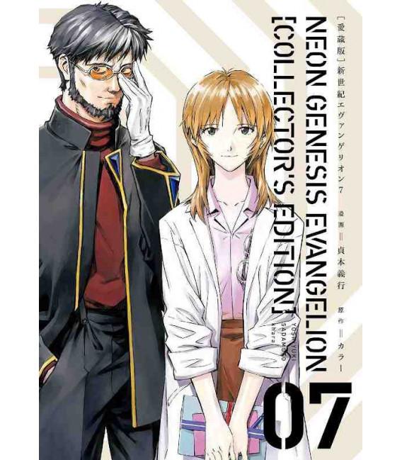 Neon Genesis Evangelion Vol. 7 - Collector's Edition