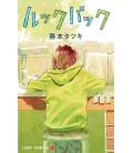 Look Back - Tatsuki Fujimoto