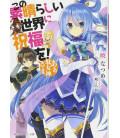 Kono subarashi sekai ni shukufuku wo! Vol.1 - Romanzo giapponese scritto da Akatsuki Natsume