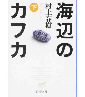 Umibe no Kafka Vol.2 - Kafka sulla spiaggia - Romanzo giapponese scritto da Haruki Murakami