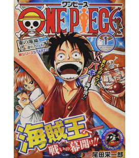 One Piece Jump Remix - Vol.1