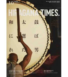 Hiragana Times Nº420 - Ottobre 2021 - Rivista bilingue giapponese / inglese