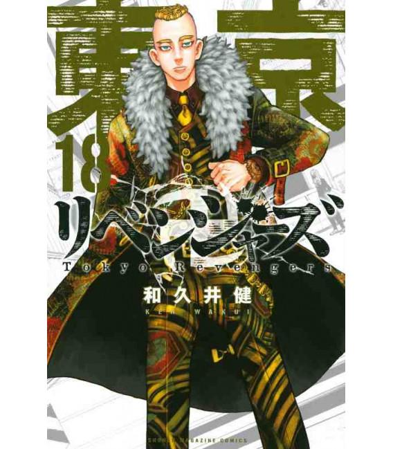 Tokyo Revengers Vol. 18