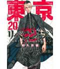 Tokyo Revengers Vol. 20