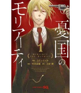 Yukoku no Moriarty Vol. 1 (Moriarty the Patriot)