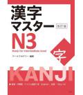Kanji Master N3- Kanji for intermediate level - New Edition