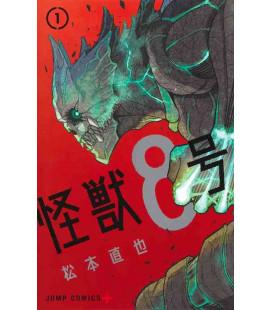 Kaiju No. 8 Vol.1