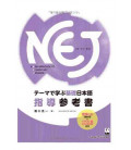 A New Approach to Elementary Japanese Vol.1 and Vol 2 (Teacher's book) - 2 CD-ROM- NEJ inclusi