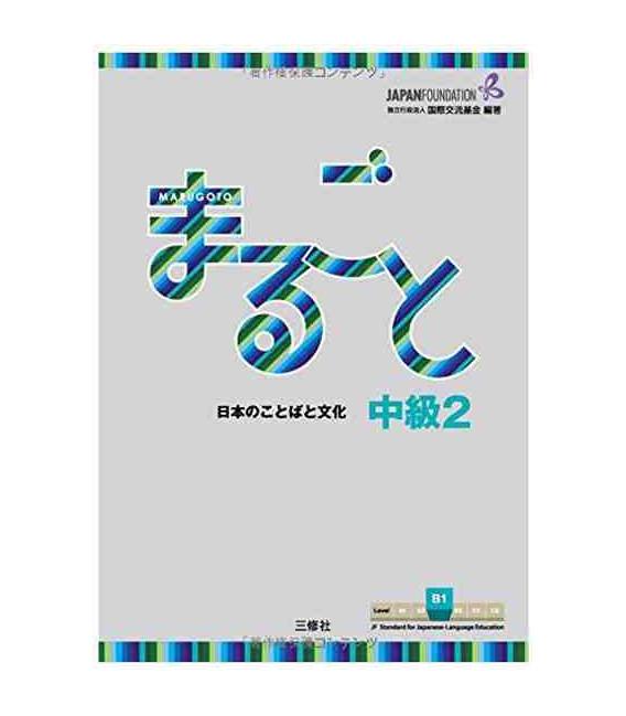 Marugoto: Livello Intermedio 2- B1 (Un unico libro)