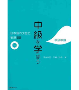 Chukyu o Manabo - Nihongo no Bunkei to Hyogen 82 - Sentence Patterns and Expressions (CD incluso)