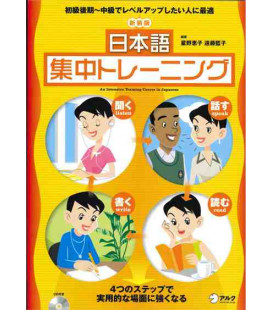Nihongo schuuchuu training (An intensive Training Course in Japanese) - CD incluso