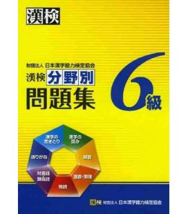 Kanken 6 Bunyabetsu Mondaishu (Esercizi Specifici per il Kanken Livello 6)